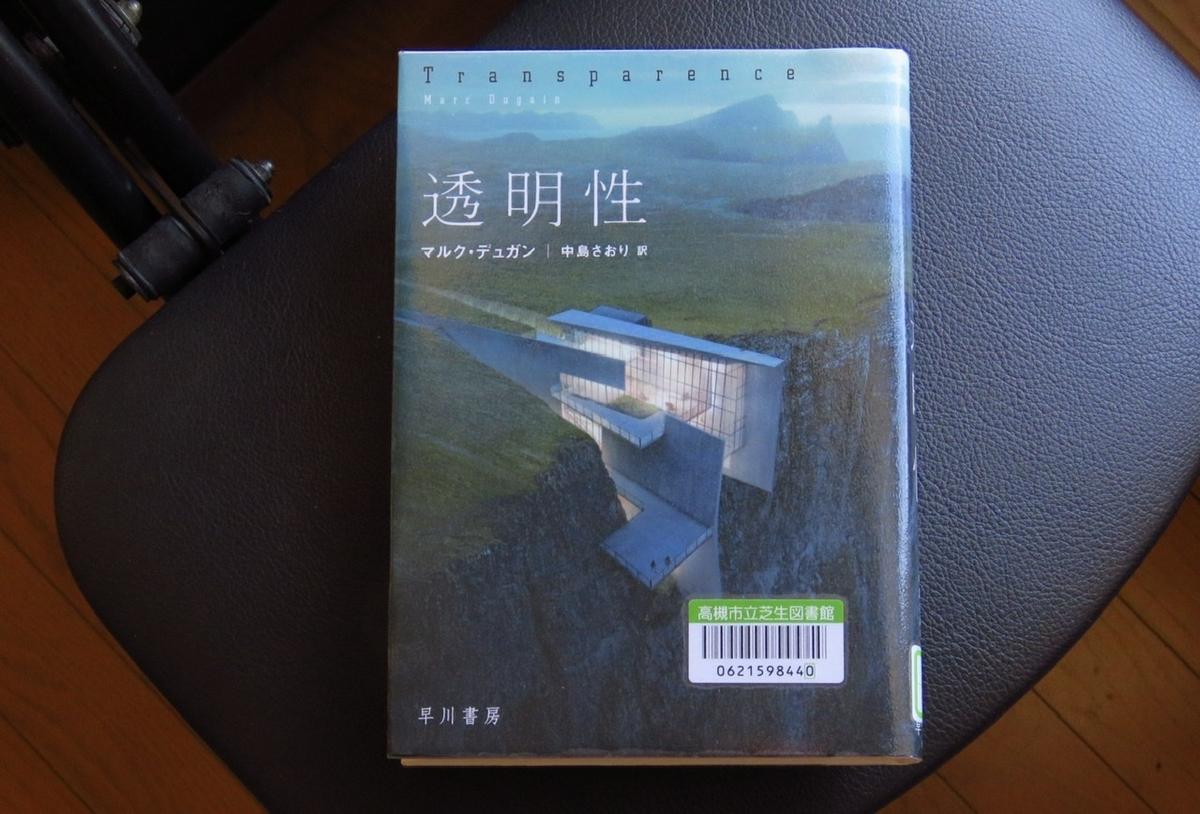 f:id:yujiro-1:20210116052900j:plain