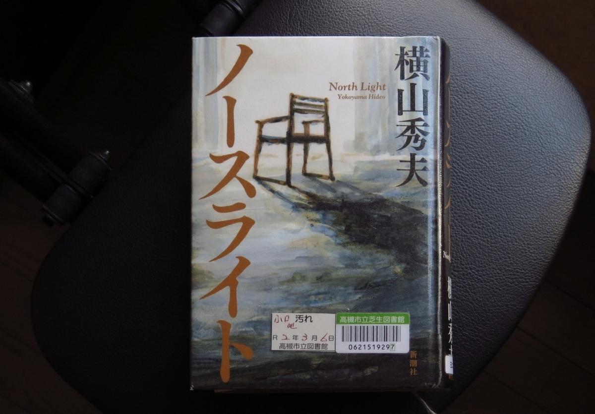 f:id:yujiro-1:20210116053621j:plain