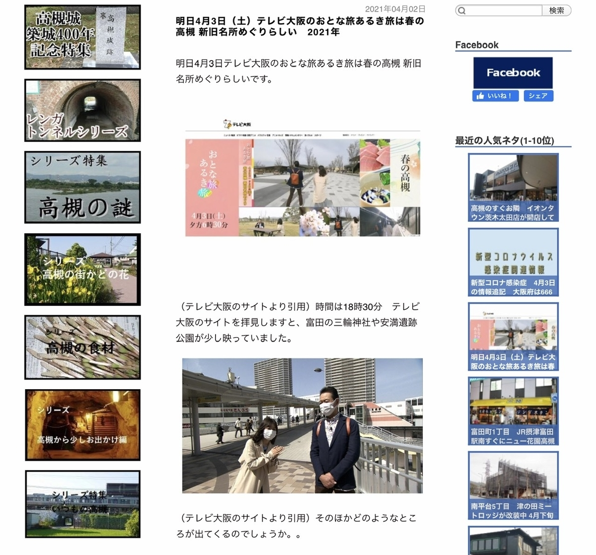 f:id:yujiro-1:20210408050142j:plain