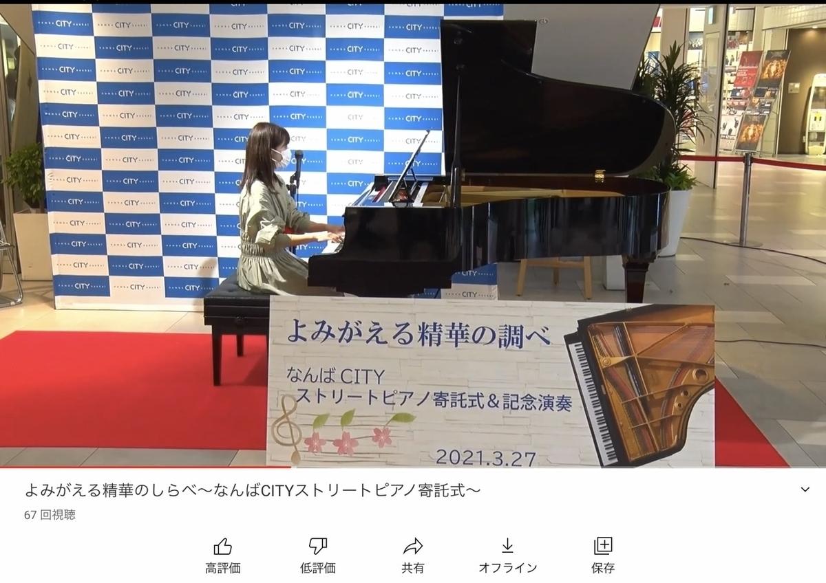 f:id:yujiro-1:20210408051225j:plain