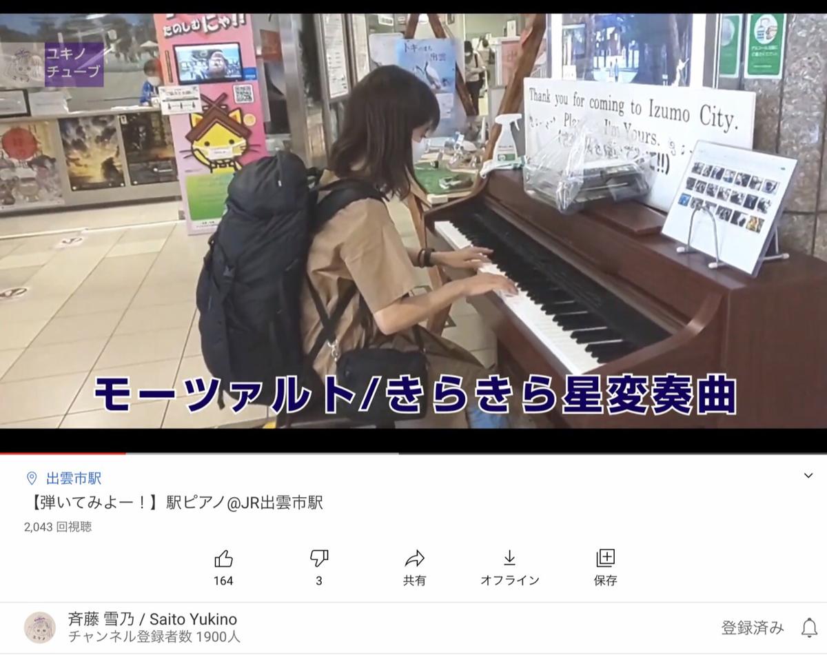f:id:yujiro-1:20210408051818j:plain
