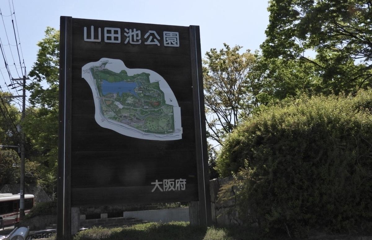 f:id:yujiro-1:20210416050129j:plain