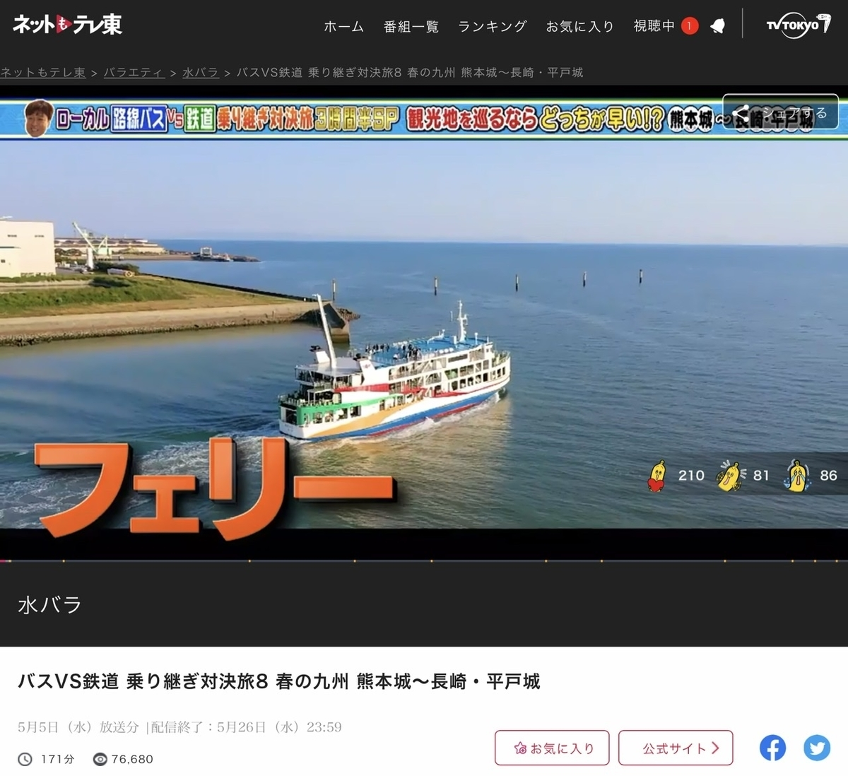 f:id:yujiro-1:20210508053809j:plain