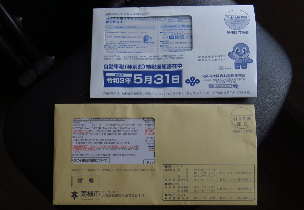 f:id:yujiro-1:20210511050607j:plain