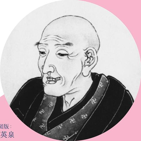 f:id:yujiro-artist:20180225191112p:plain
