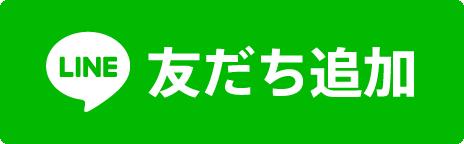 f:id:yujiro-artist:20180329181044p:plain