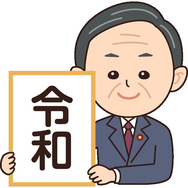f:id:yujiro0320:20190512223713p:plain