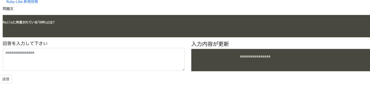 f:id:yujiro0320:20190607212605p:plain