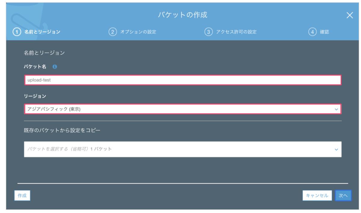 f:id:yujiro0320:20190809165141p:plain