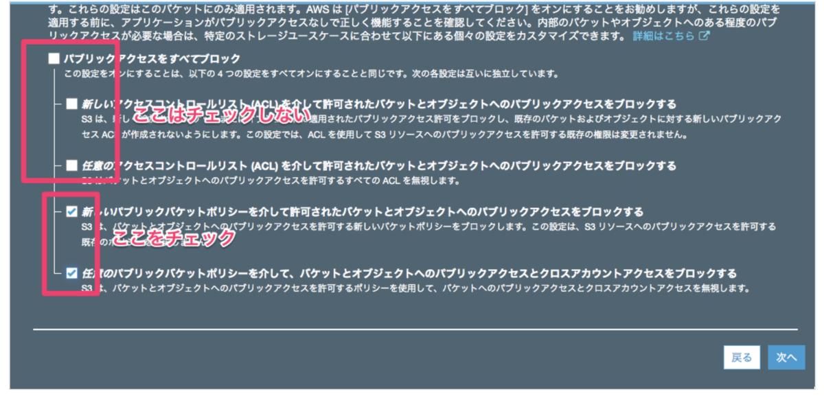f:id:yujiro0320:20190809165217p:plain