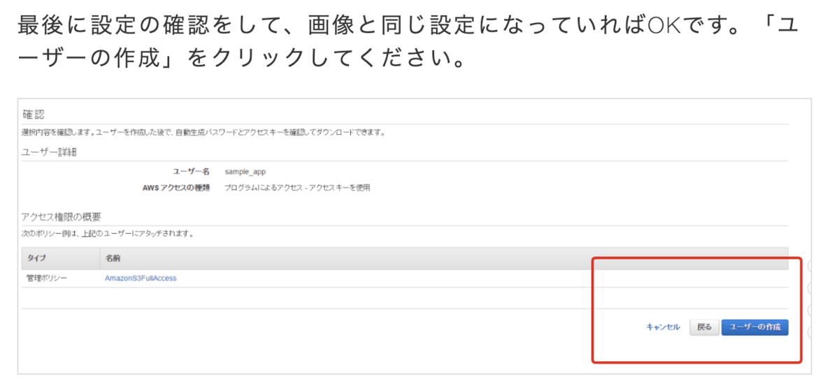 f:id:yujiro0320:20190809165900p:plain