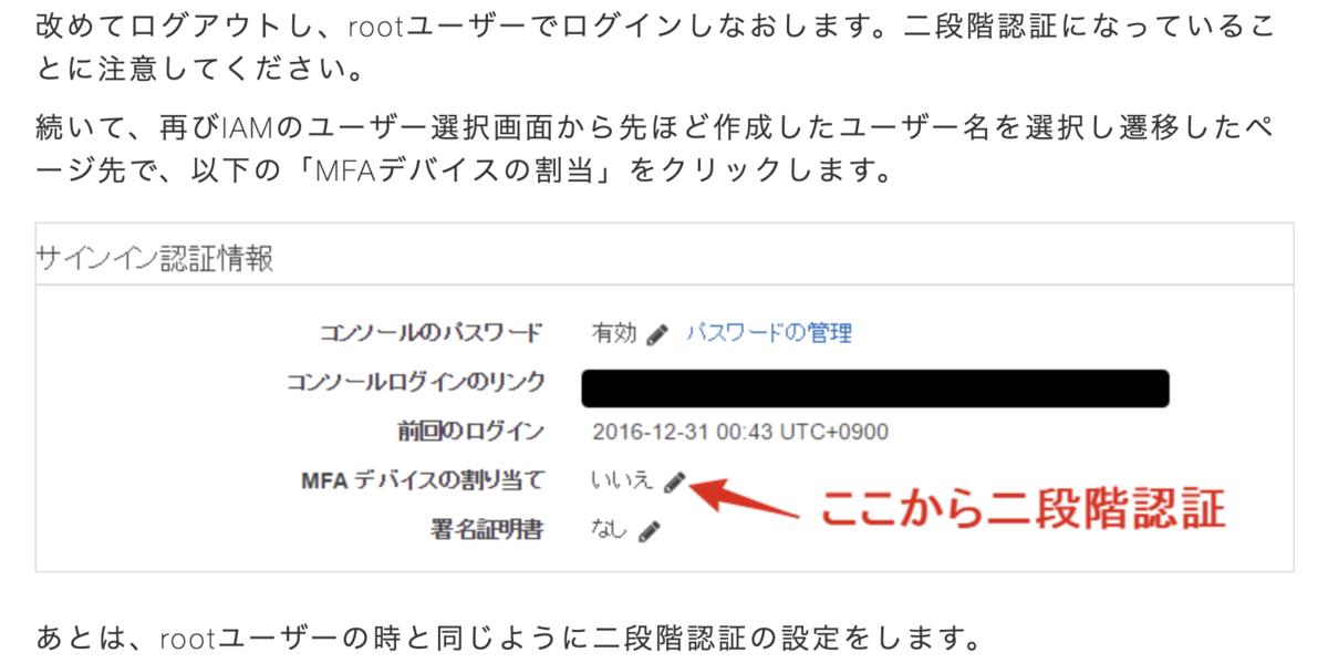 f:id:yujiro0320:20190809170731p:plain