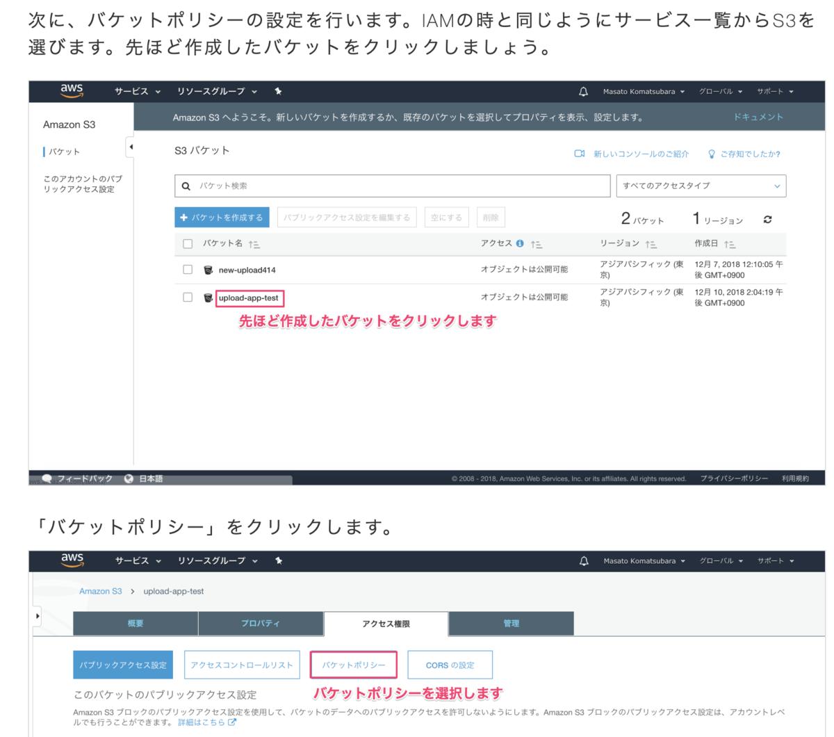 f:id:yujiro0320:20190809171203p:plain
