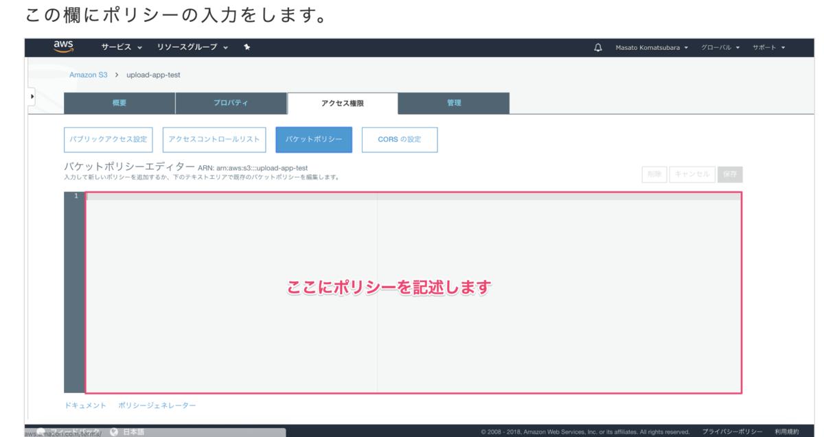 f:id:yujiro0320:20190809171219p:plain