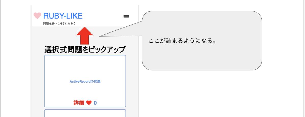 f:id:yujiro0320:20190902115200p:plain