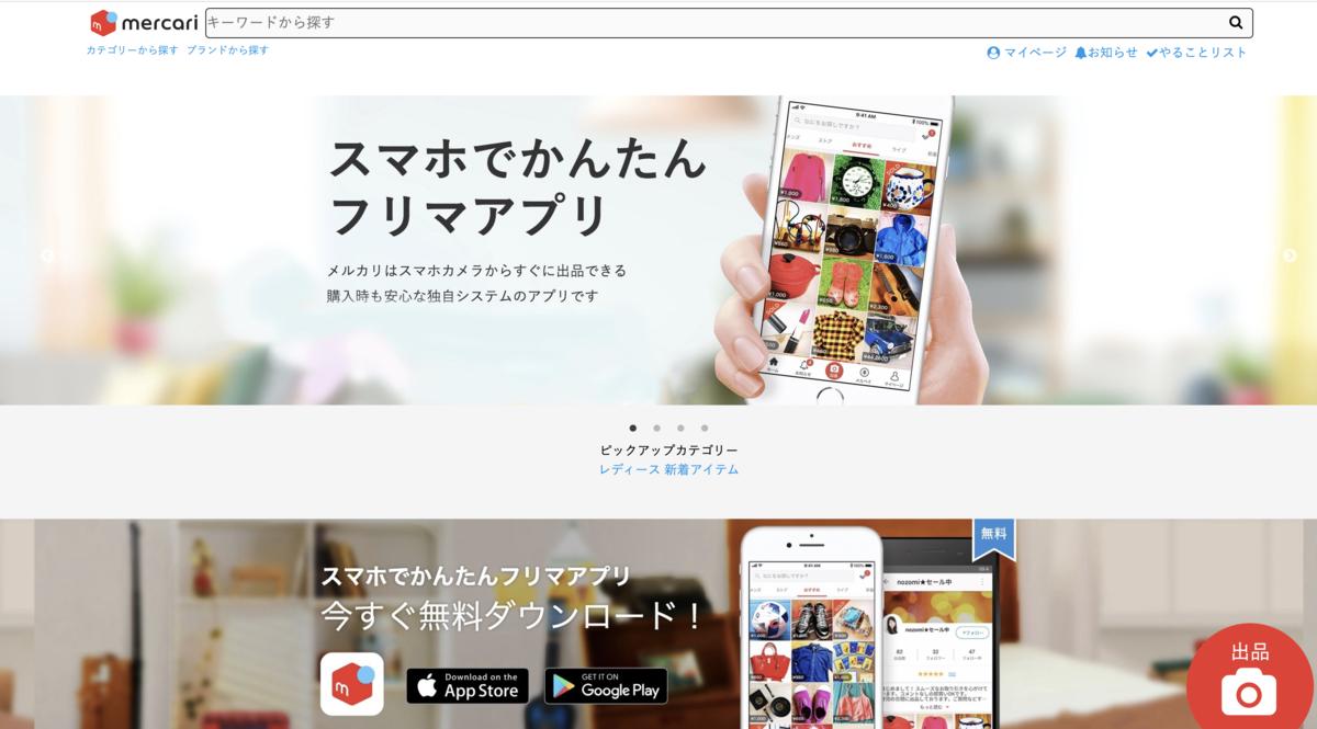 f:id:yujiro0320:20190907224916p:plain