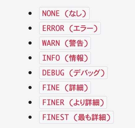 f:id:yujiro0320:20190923131124p:plain