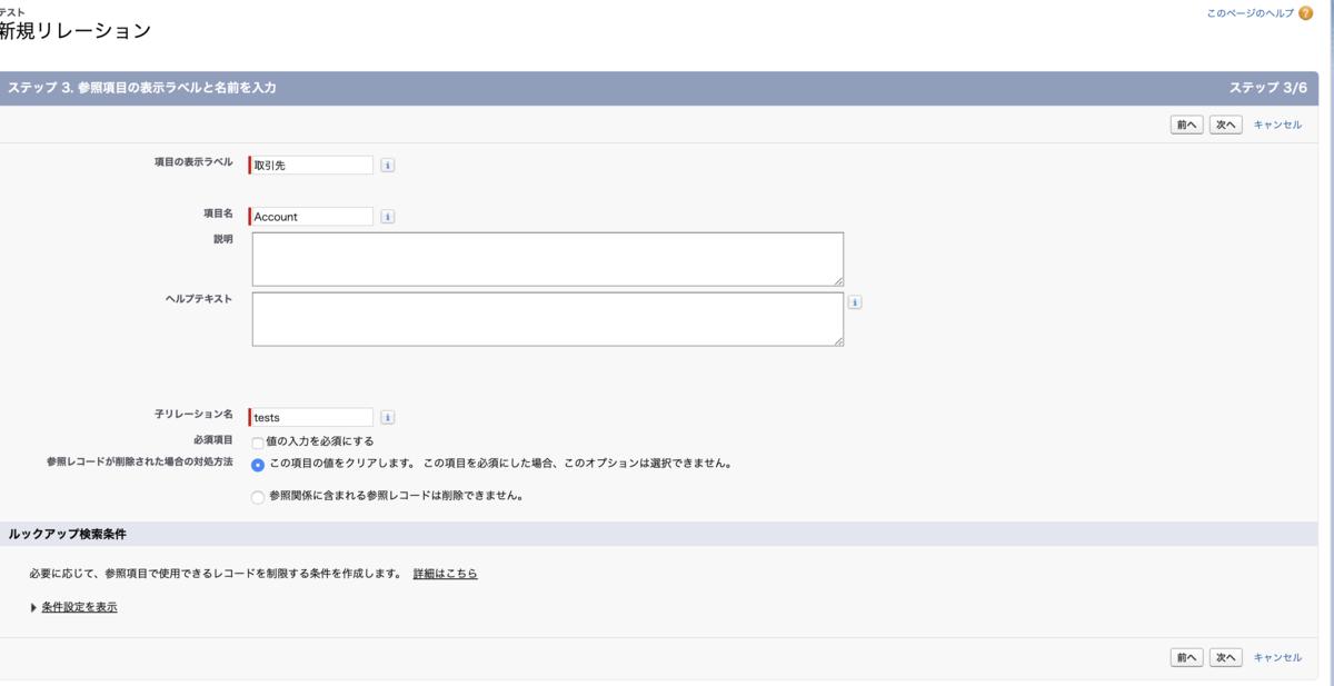 f:id:yujiro0320:20190927162345p:plain