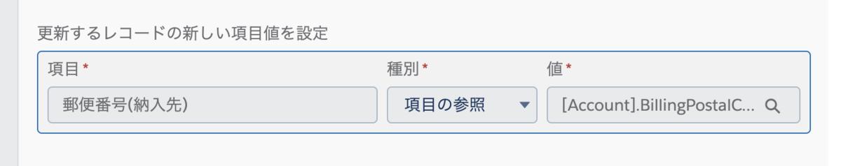 f:id:yujiro0320:20191001165126p:plain