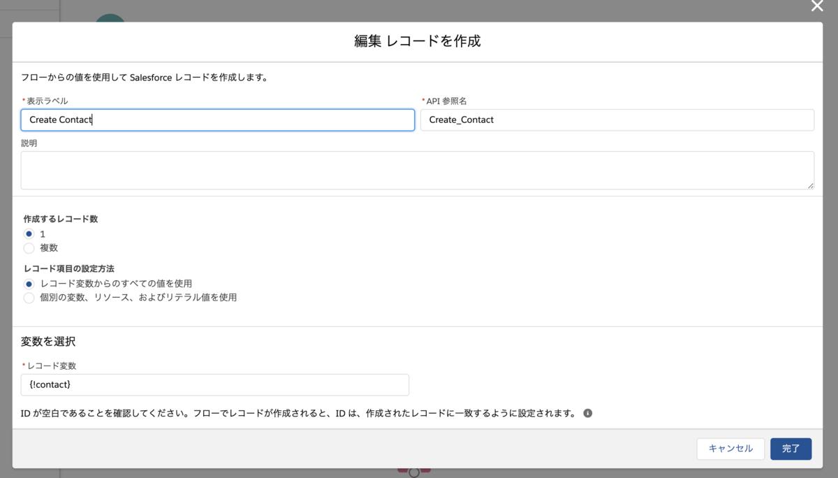 f:id:yujiro0320:20191002161720p:plain