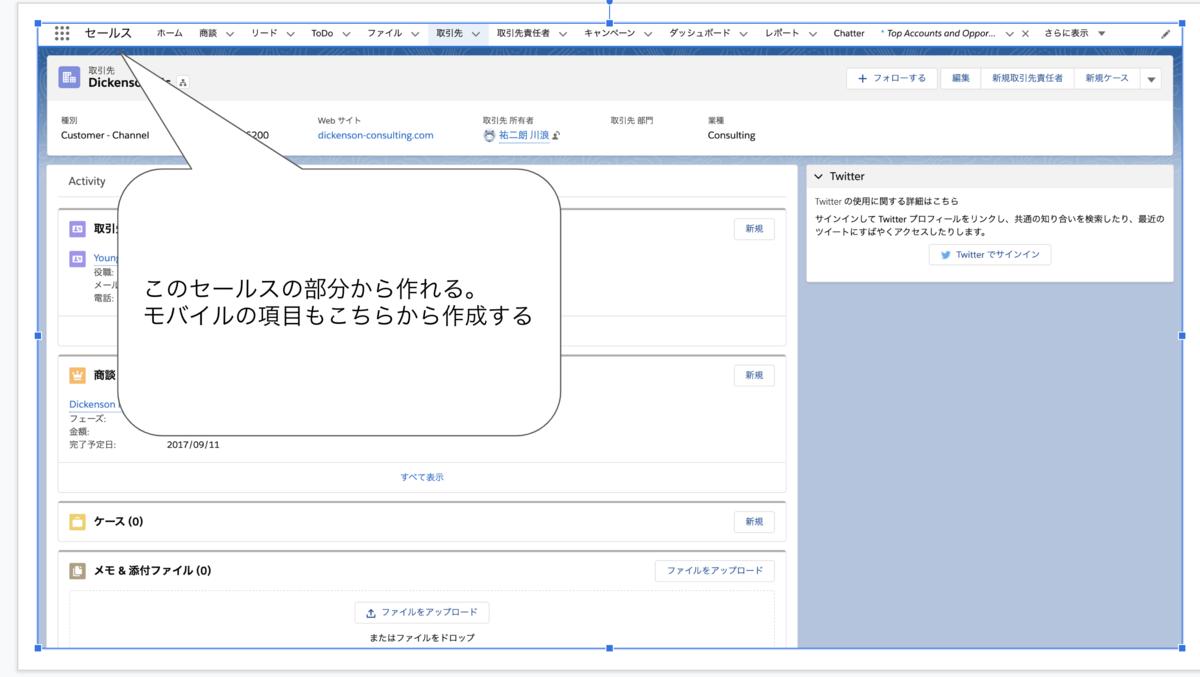 f:id:yujiro0320:20191004130126p:plain