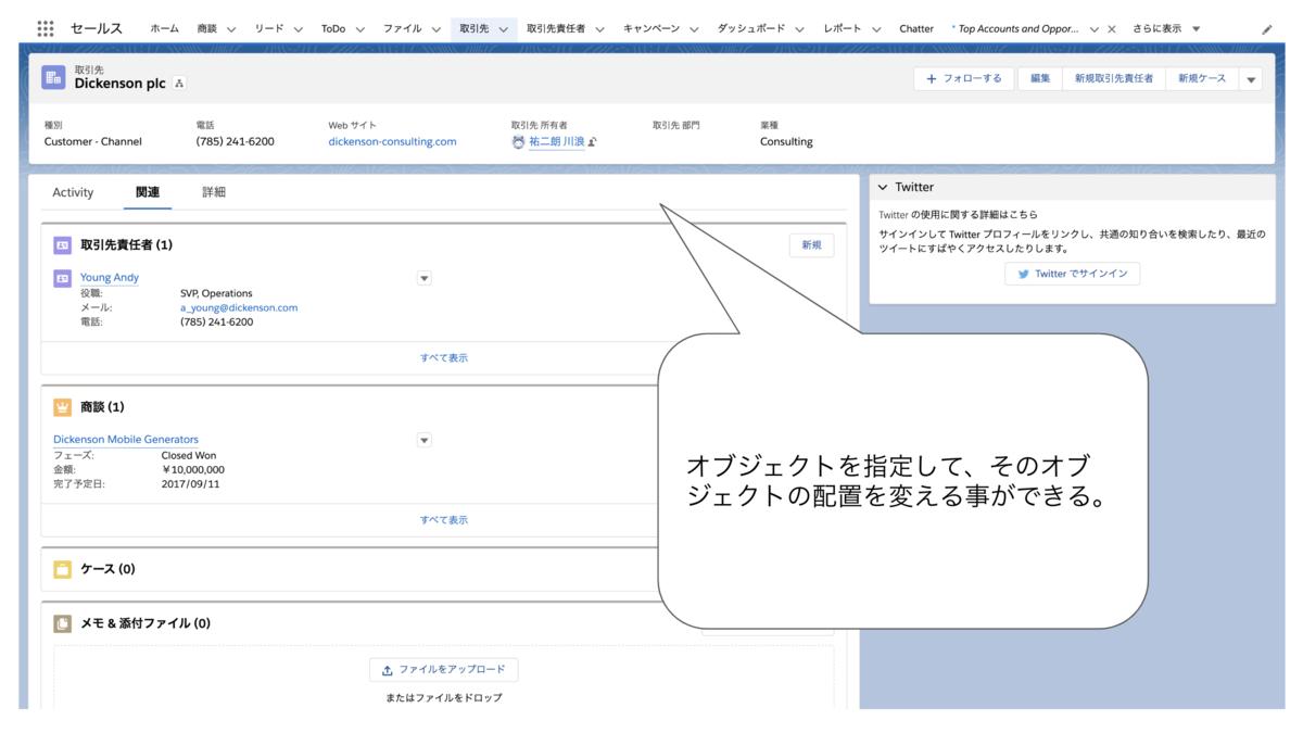 f:id:yujiro0320:20191004130240p:plain