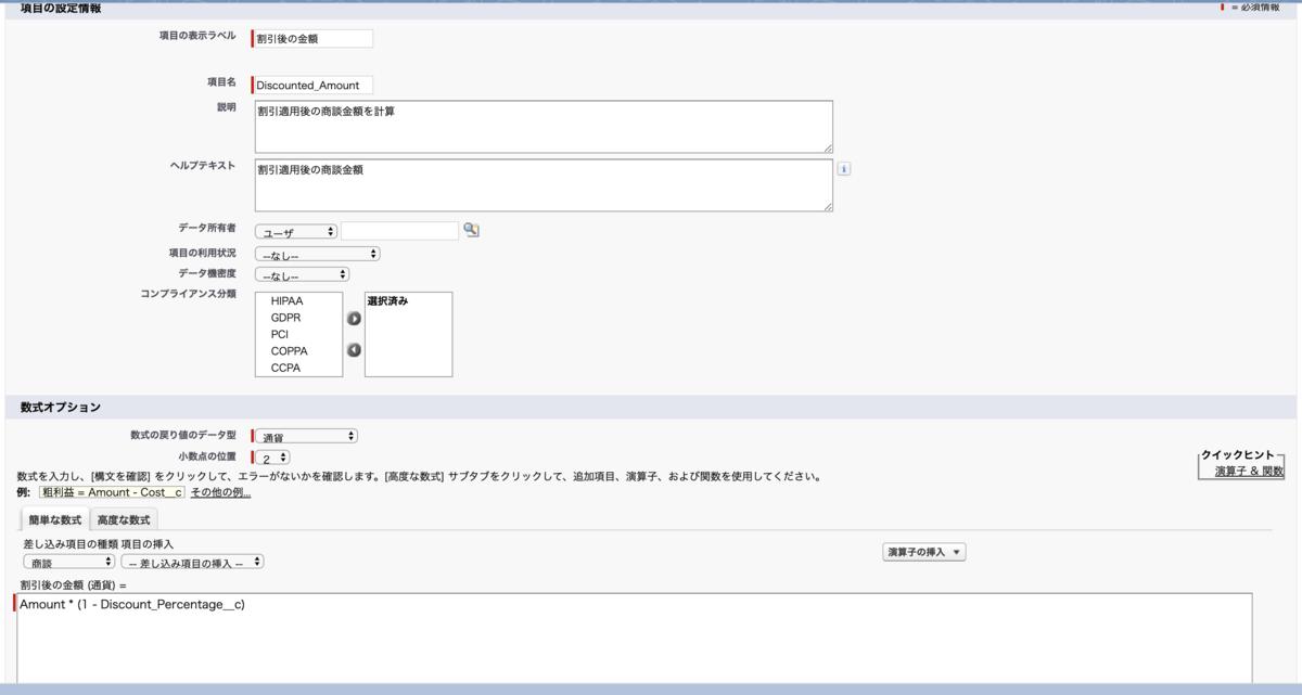 f:id:yujiro0320:20191015125337p:plain