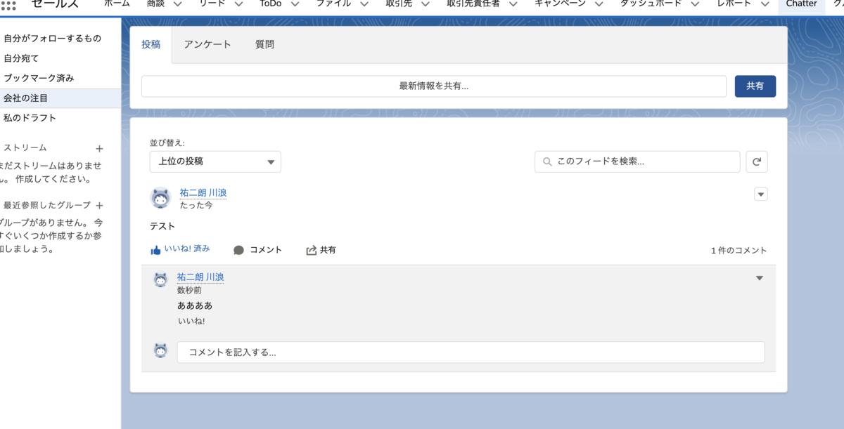 f:id:yujiro0320:20191017170838p:plain