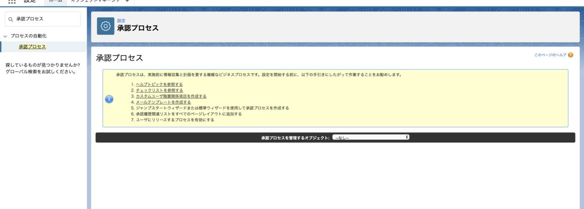 f:id:yujiro0320:20191017171313p:plain