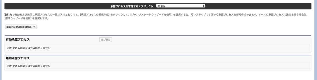 f:id:yujiro0320:20191017171445p:plain