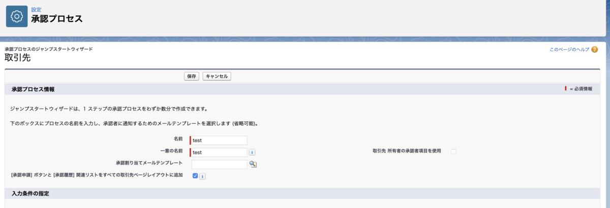 f:id:yujiro0320:20191017171658p:plain