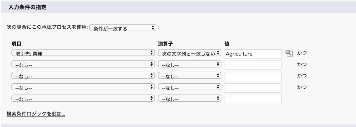 f:id:yujiro0320:20191017171935p:plain