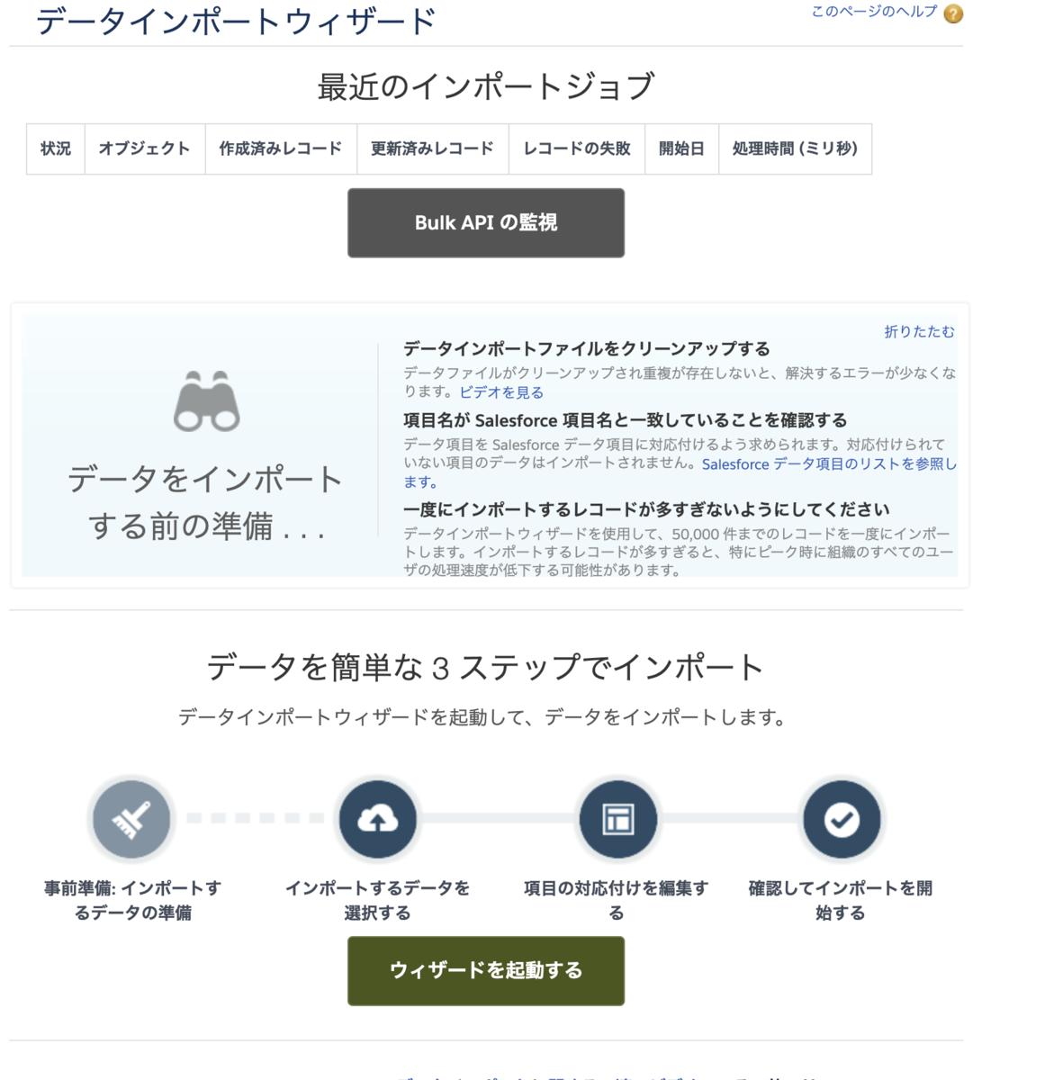 f:id:yujiro0320:20191018190922p:plain