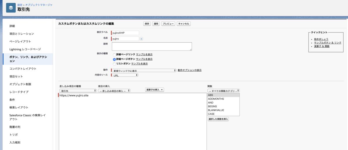 f:id:yujiro0320:20191020190128p:plain
