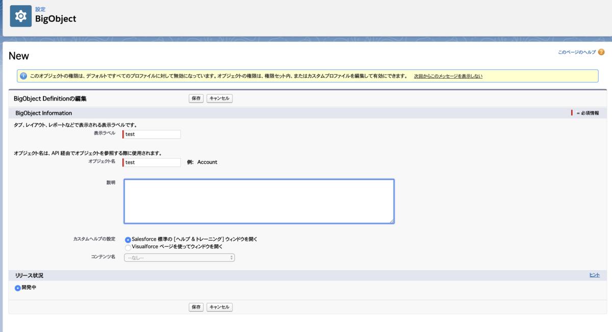 f:id:yujiro0320:20191021174355p:plain