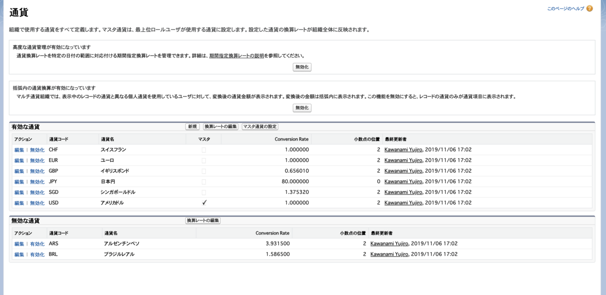 f:id:yujiro0320:20191112200739p:plain