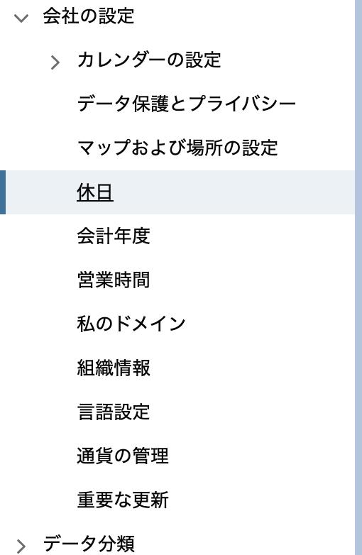 f:id:yujiro0320:20191112201101p:plain
