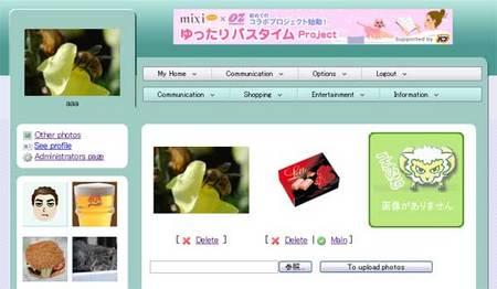 f:id:yujiro3:20071120135534j:image