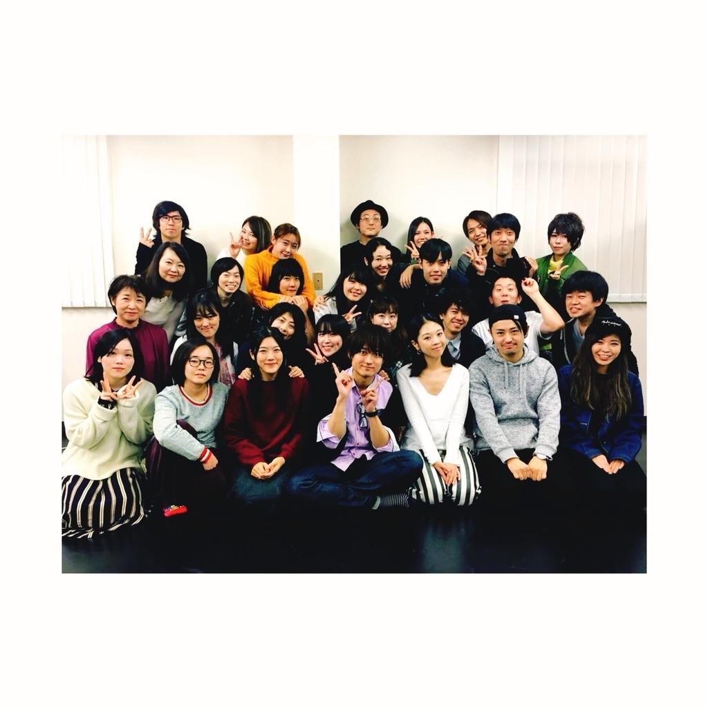 f:id:yujirofficial:20181017000500j:plain