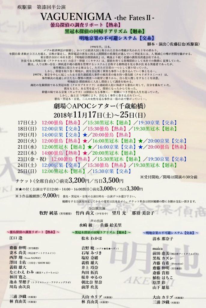 f:id:yujirofficial:20181116153221j:plain