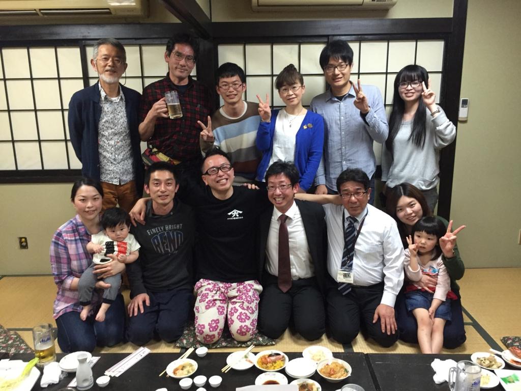 f:id:yujirosatake2014:20160406012222j:plain