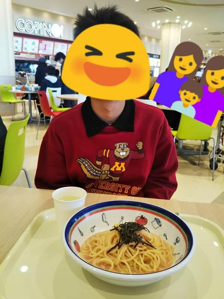 f:id:yujisyuji:20190325170652j:image