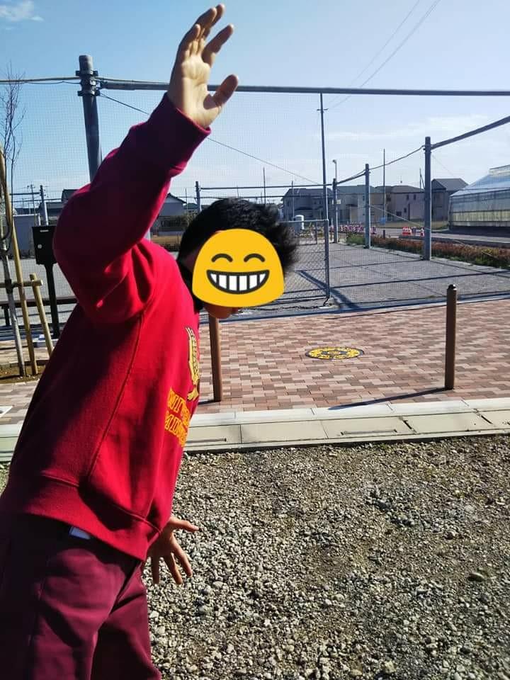 f:id:yujisyuji:20190325180005j:image
