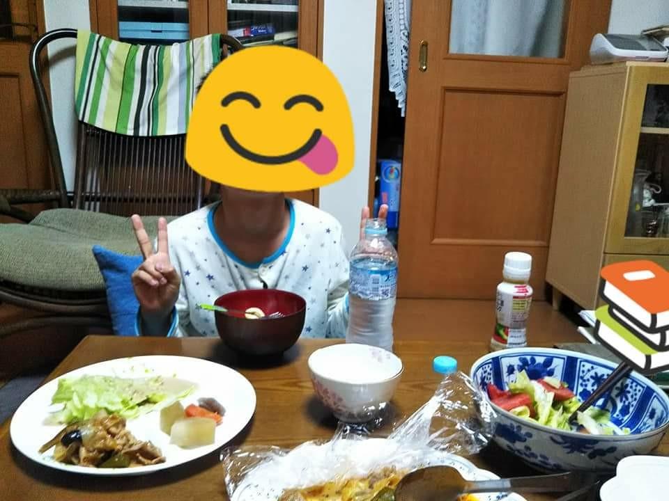 f:id:yujisyuji:20190325180044j:image