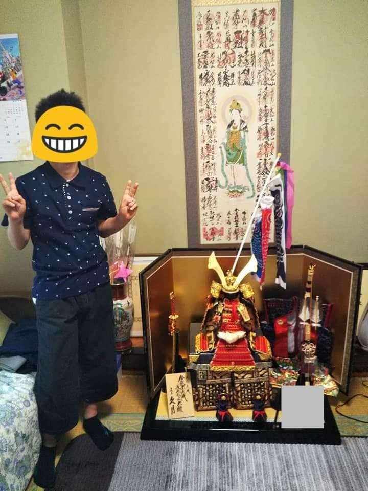 f:id:yujisyuji:20190407211950j:image