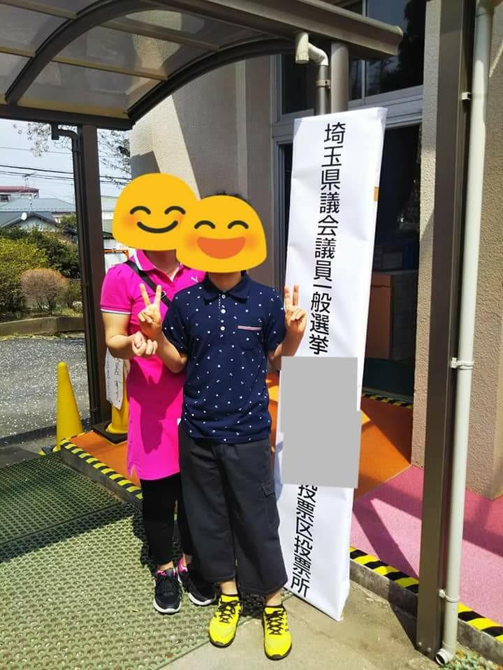 f:id:yujisyuji:20190407213216j:image