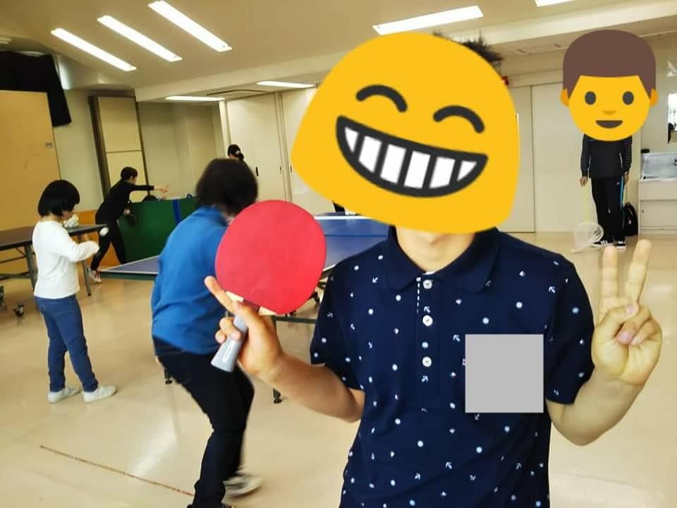 f:id:yujisyuji:20190407224710j:image