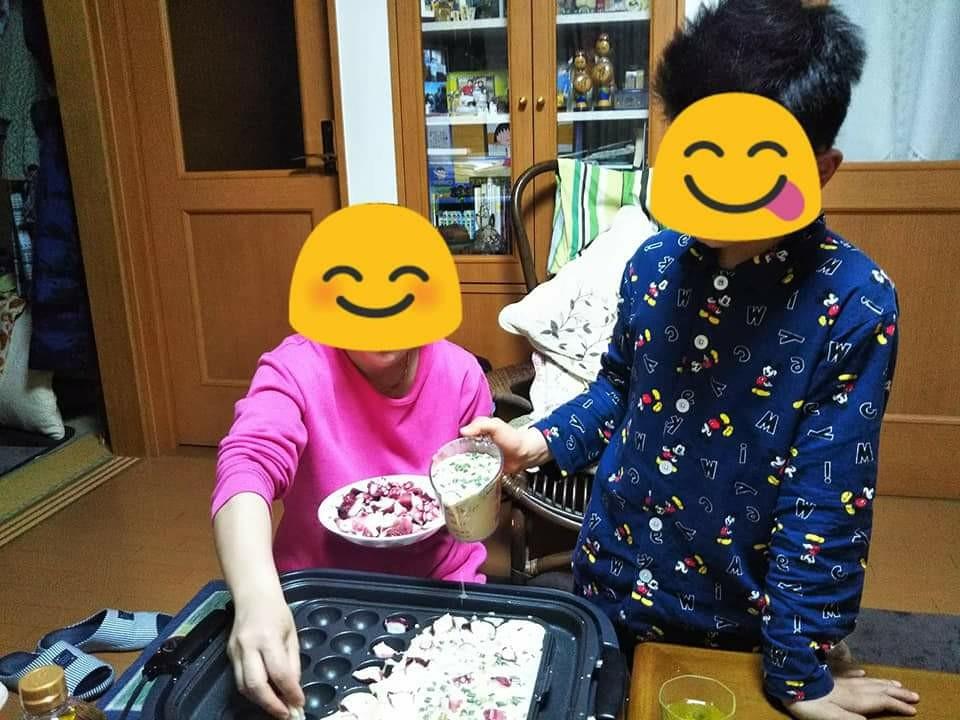f:id:yujisyuji:20190407225510j:image