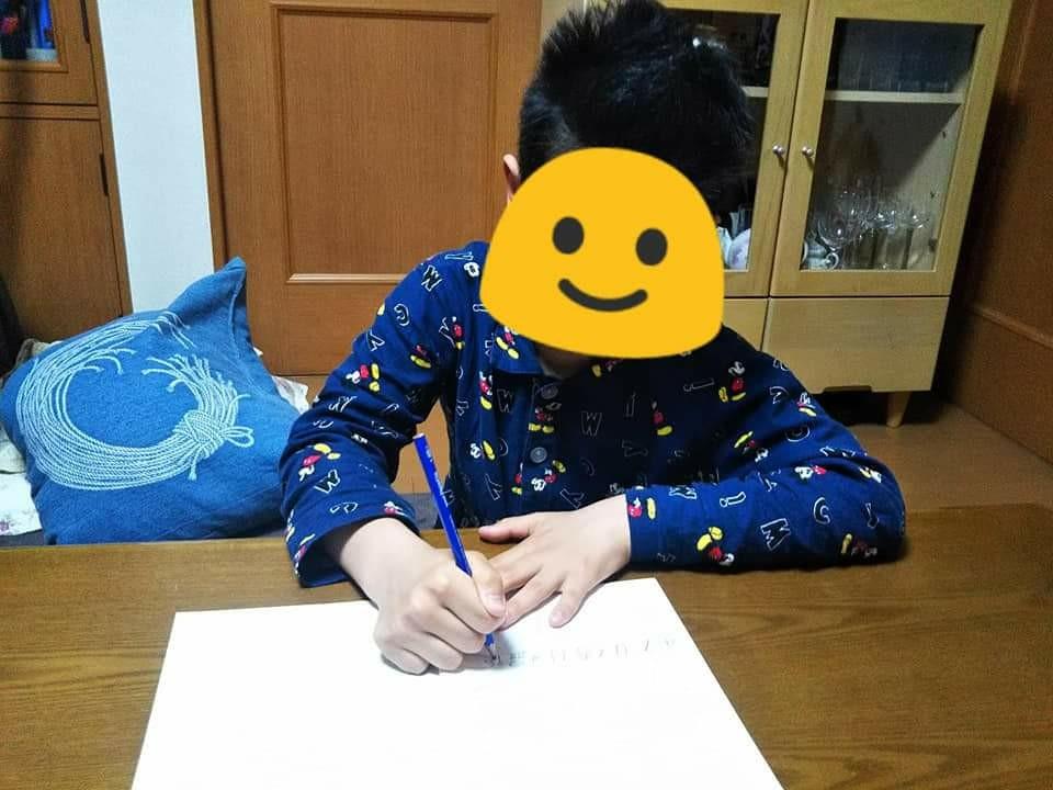 f:id:yujisyuji:20190407233918j:image