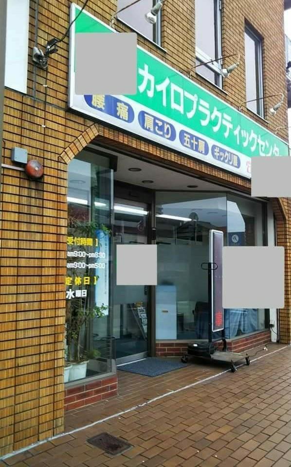 f:id:yujisyuji:20190409235430j:image